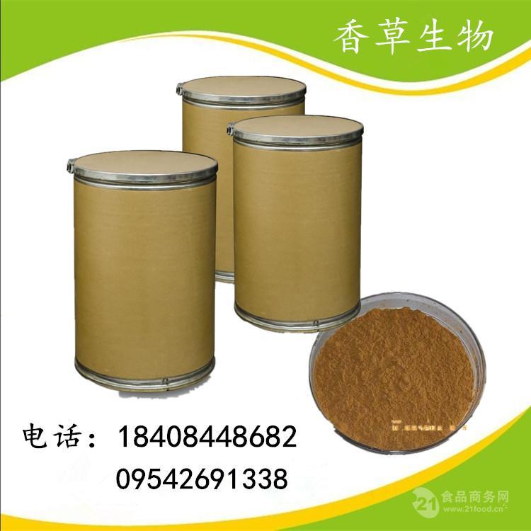 旋柄茄提取物10:1 旋柄茄粉 比例提取 欢迎订购 厂家现货市场价格