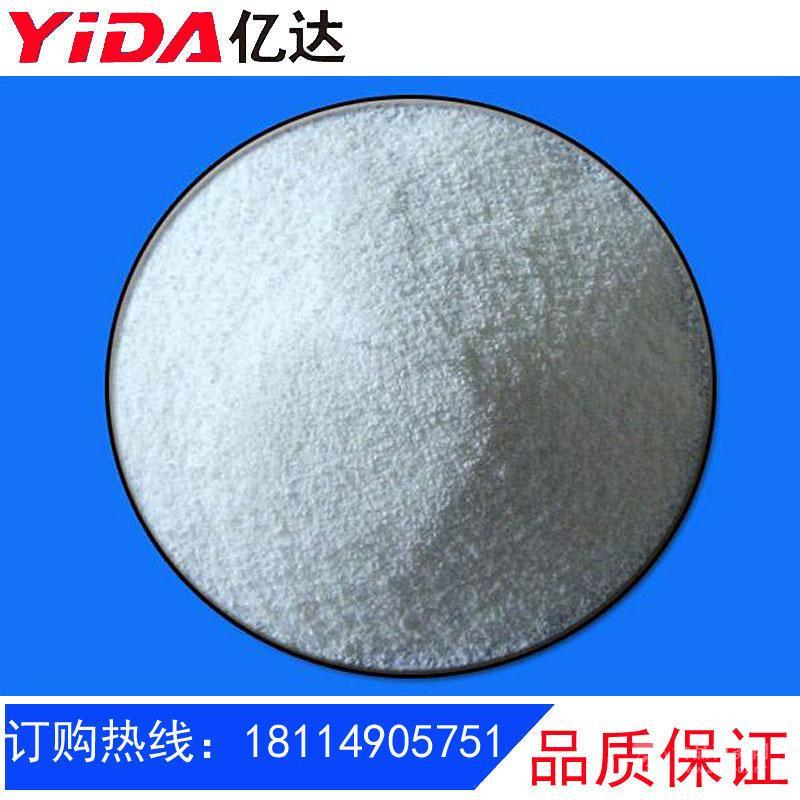 食品级 维生素B1 盐酸硫胺素