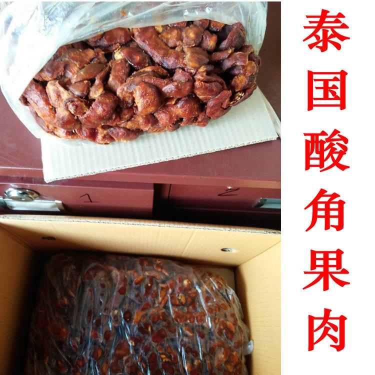 泰国酸角酸酸角去皮果肉 20KG/箱高性价比批发
