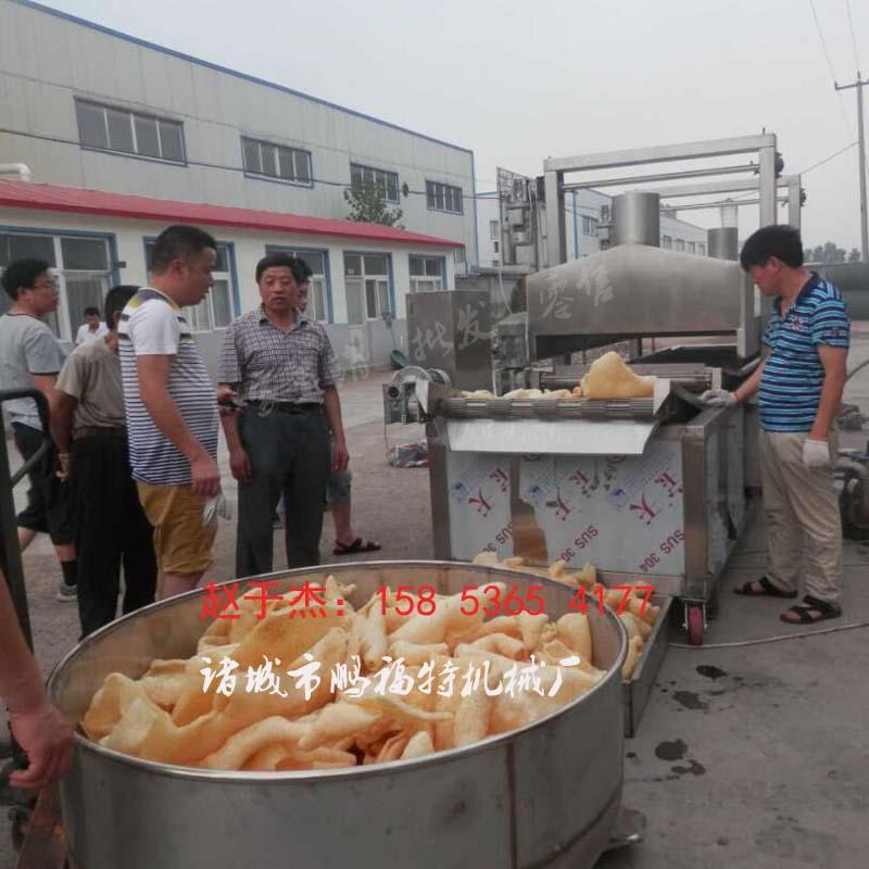 供应猪皮油炸生产线厂家猪皮油炸生产价格  山东  油炸设备