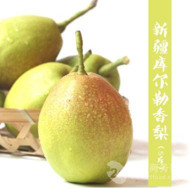 供应 新鲜水果梨子5斤装中果 非雪梨