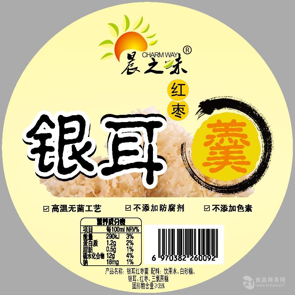 晨之味银耳红枣羹330g/ 杯