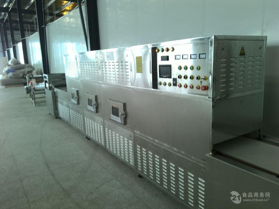 柜式肉制品脱脂设备 20HMV定制设备