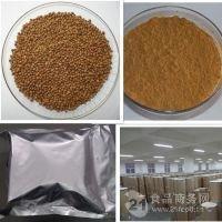 厂家供应狗脊提取物 原儿茶酸0.05% 狗青提取物