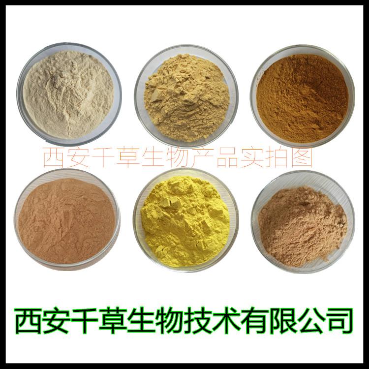 花椒提取物厂家生产天然提取物定做流浸膏