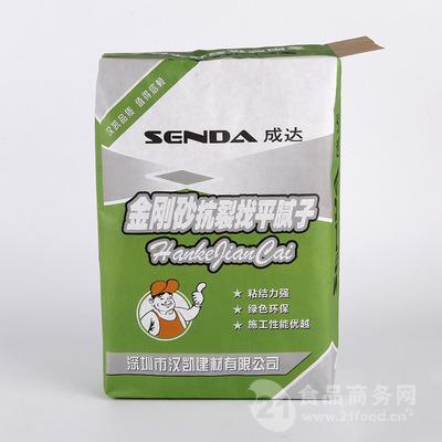 外贸内贸腻子粉包装袋 定做纸塑复合编织阀口袋
