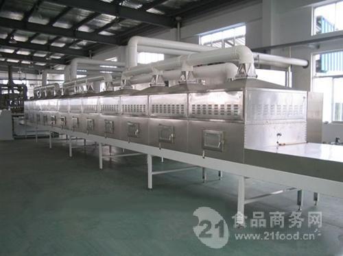 专业生产猫砂干燥设备