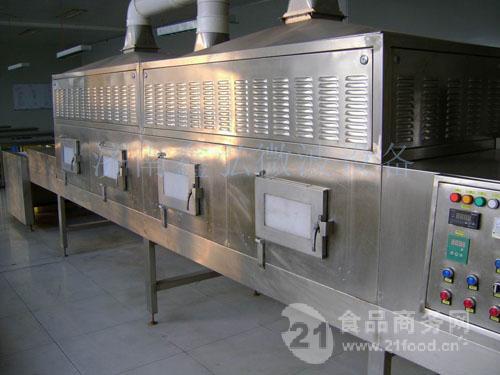 杏仁微波干燥设备