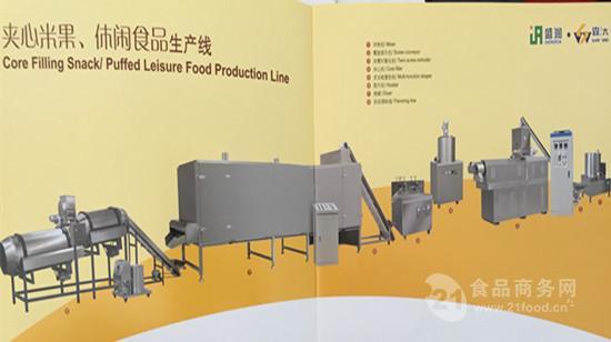 休闲膨化小食品生产线