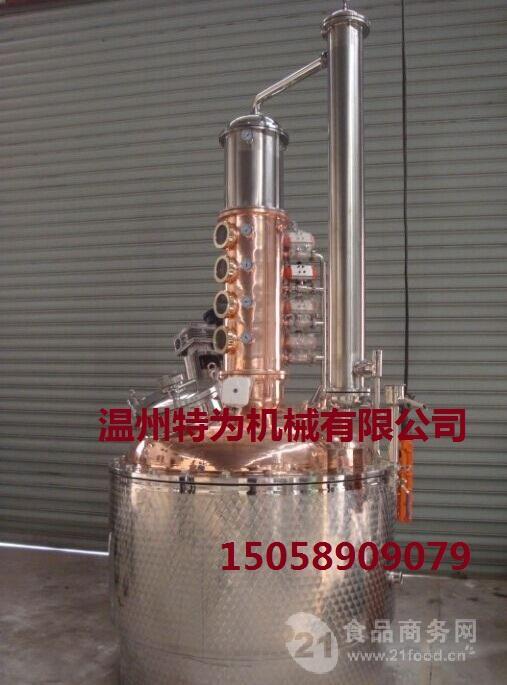 威士忌紫铜蒸馏罐生产厂家