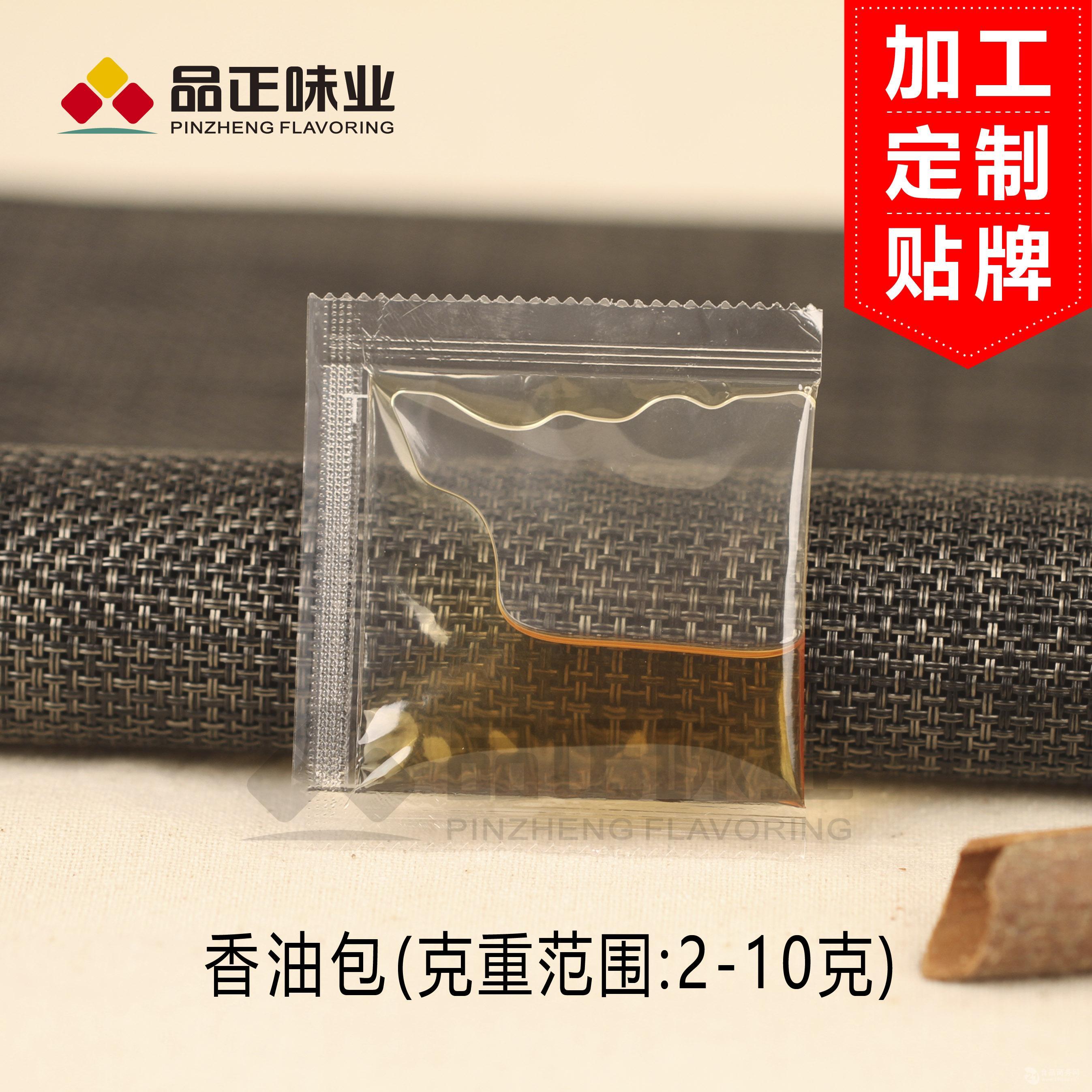 调味料包—香油包2-15g  定制生产