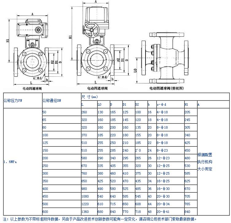 电路 电路图 电子 原理图 754_728