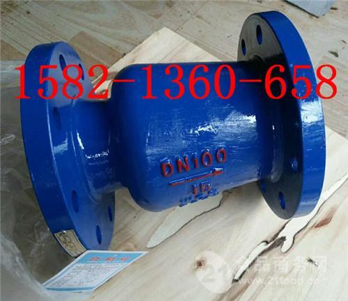 铸钢静音式止回阀HC42X-10C/16C DN200