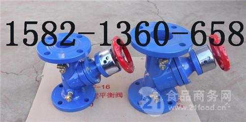 SP45F-16C/25C DN100碳钢法兰数字锁定平衡阀