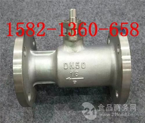 304不锈钢一体式高温排污球阀PQ41M-16/25P DN20