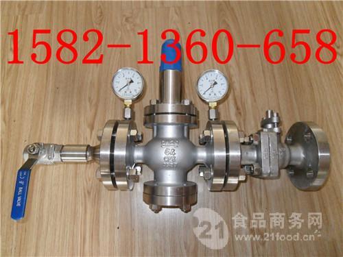 铸钢法兰带压力表减压稳压阀YK42X/F-16C/25C DN100