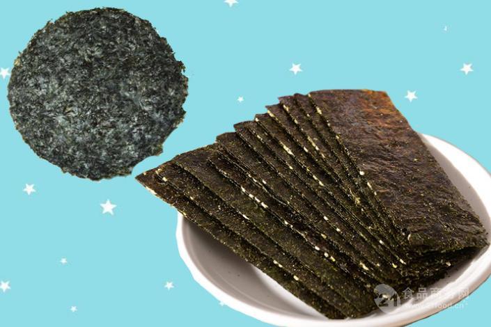 优质食品级海苔色素 紫菜色素出厂价格