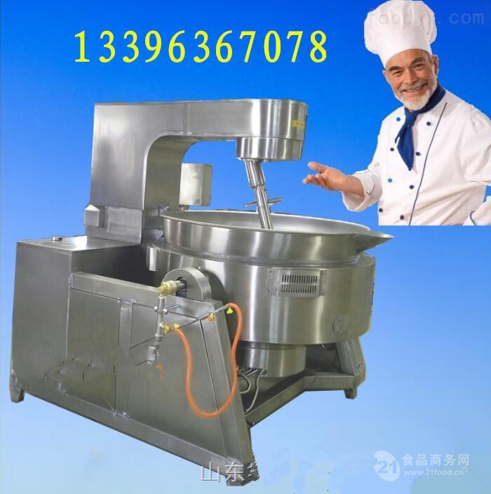 中央厨房自动炒菜机