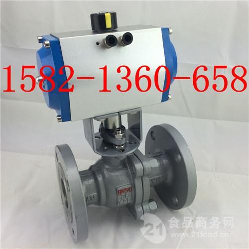 AT/GT型单/双作用铸钢气动法兰球阀Q641F-16C DN40