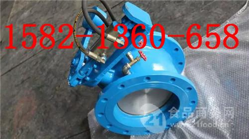 厂家直销304不锈钢液力自动阀BFDZ701X-16P DN350
