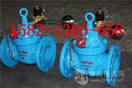 铸钢法兰电磁遥控浮球阀106X-16C DN150