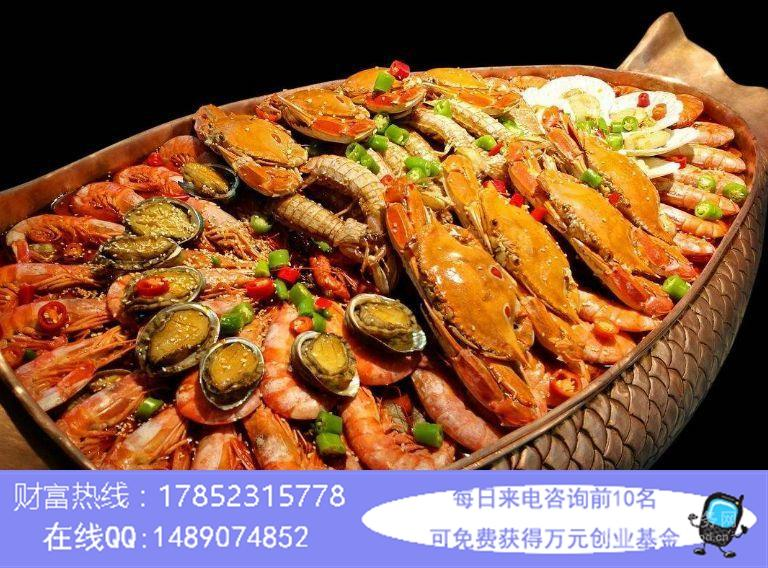 山东开家海鲜大咖手抓海鲜加盟店多少钱