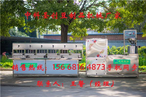 肇庆怀集县冲浆豆腐机设备,小型做卤水石膏豆腐机器,压豆腐的机械
