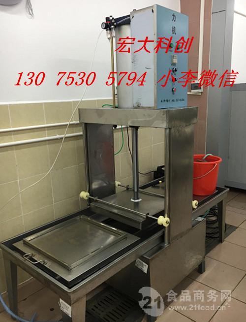 南京全自动豆腐干机厂家  小型家用豆干机