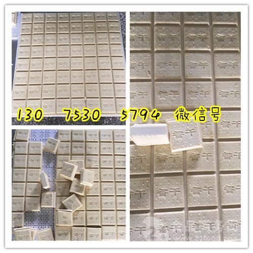 山东大型豆制品机械 全自动豆腐干机 豆腐皮机价格