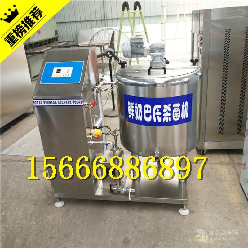巴氏奶生产设备