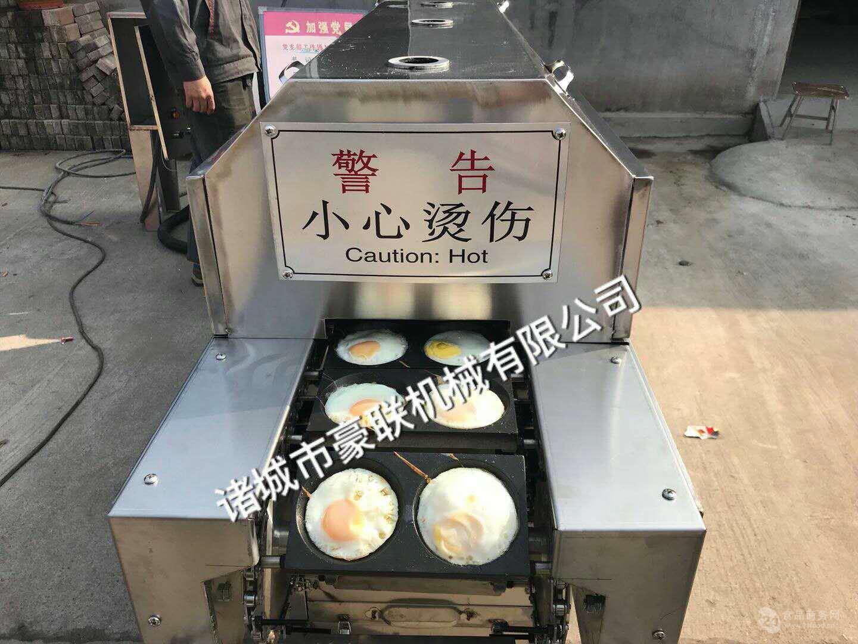 HLJ-4000优质全自动高效易清洗荷包蛋煎蛋机