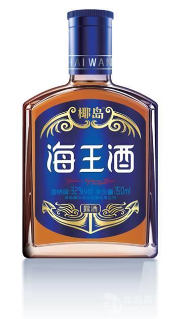 海王酒(18版)
