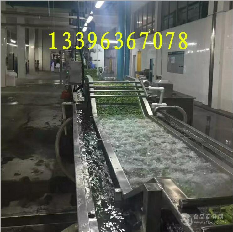 辣椒风选清洗设备