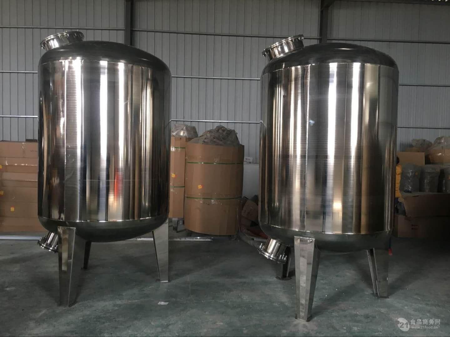 机械过滤器 预处理罐