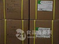 维生素C粉生产厂家 维生素C纯粉厂家 VC原粉