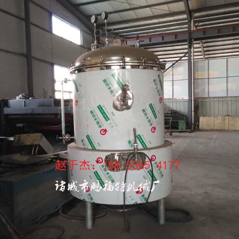 供应粽子蒸煮锅 粽子蒸煮锅厂家 粽子蒸煮锅价格