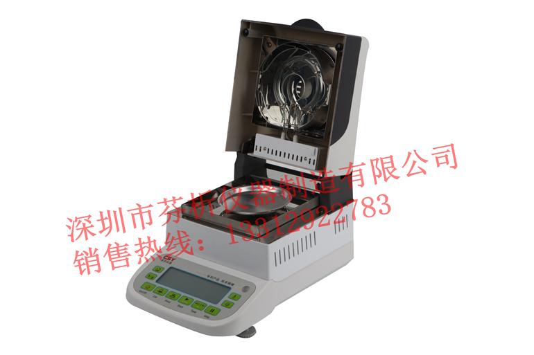 高粱水分测试仪操作步骤_高粱水分测定仪厂家_高粱水分检测仪器