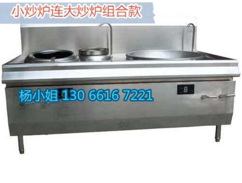 380v大功率电磁灶商家电话,380瓦商用电炒锅价格