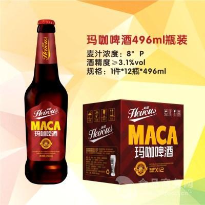 玛咖啤酒新包装全国招商代理