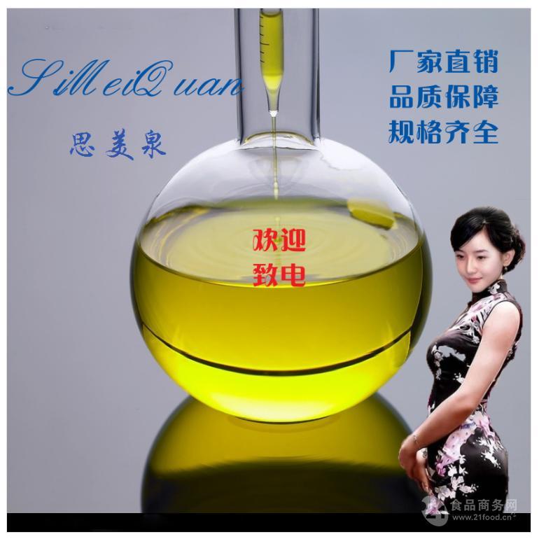 山苍籽油 远成 果香香精 1kg/瓶 99%