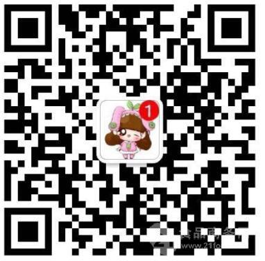 紫燕百味鸡加盟费多少钱四川嘉州紫燕百味鸡总部