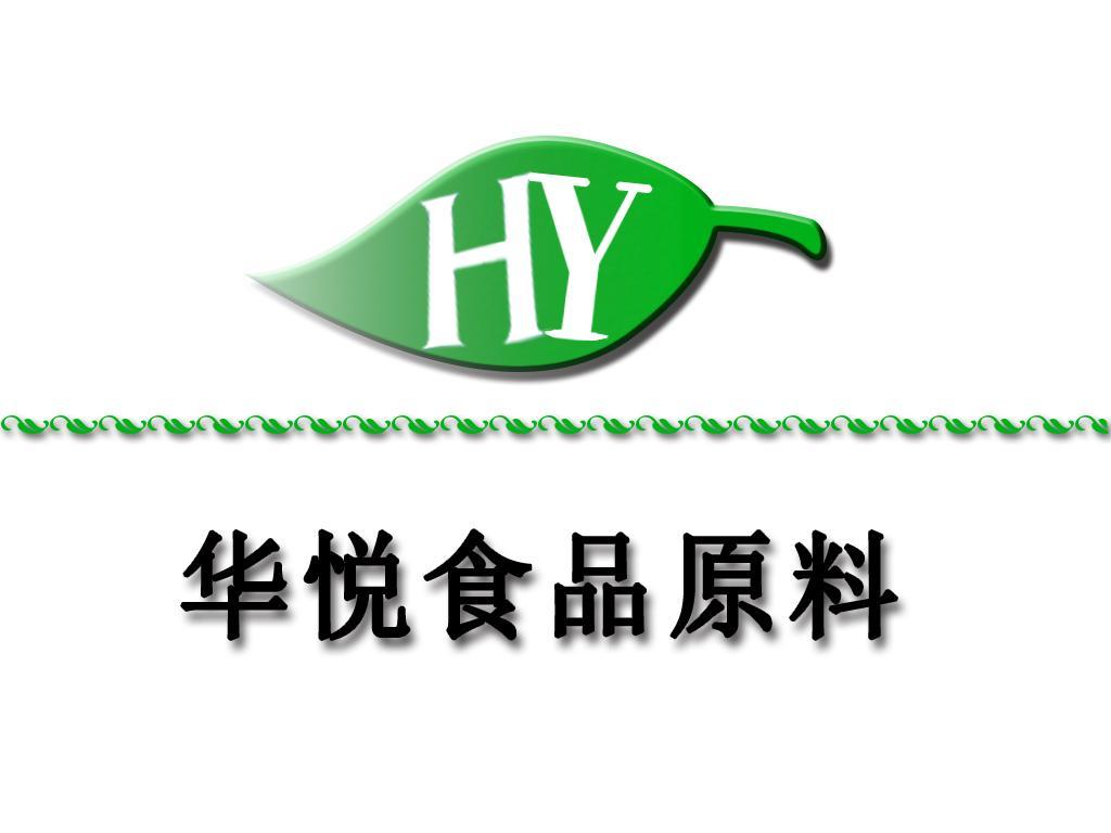 河南华悦化工产品有限公司