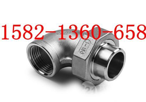 304不锈钢焊接标准_304不锈钢一头焊接一头内螺纹活接弯头1/4,3/811/4-150批发价格@上海 ...