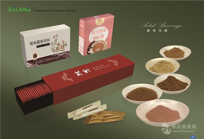 上海固体饮料代加工厂家南京泽朗专业代工植物提取物专业快速