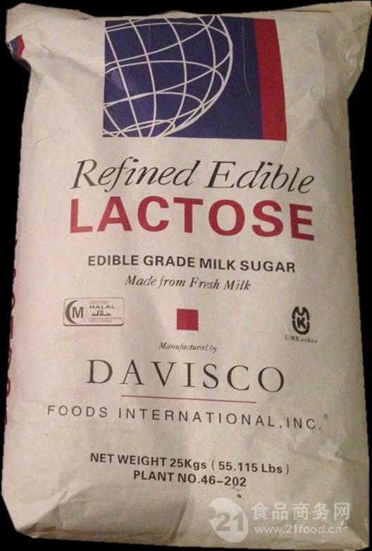 乳糖生产厂家