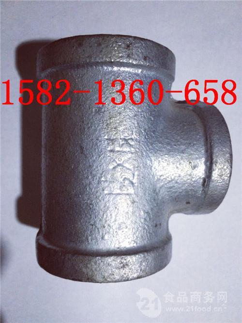玛钢管件镀锌内螺纹正三通DN15/DN20/DN25