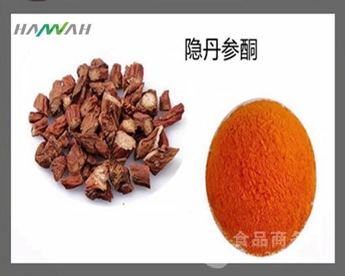 隐丹参酮10%-95%  天然丹参提取物 量大优惠