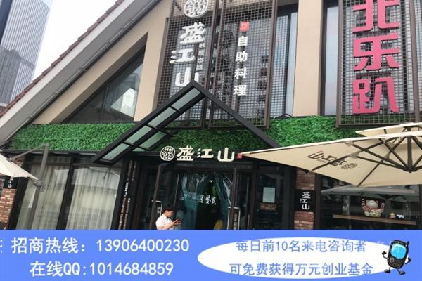 上海开一家盛江山碳火自助料理加盟店需要多少钱