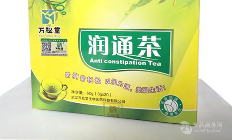 常润茶 养生保健茶 草本植物茶 畅通茶 厂家直销 OEM加工招商