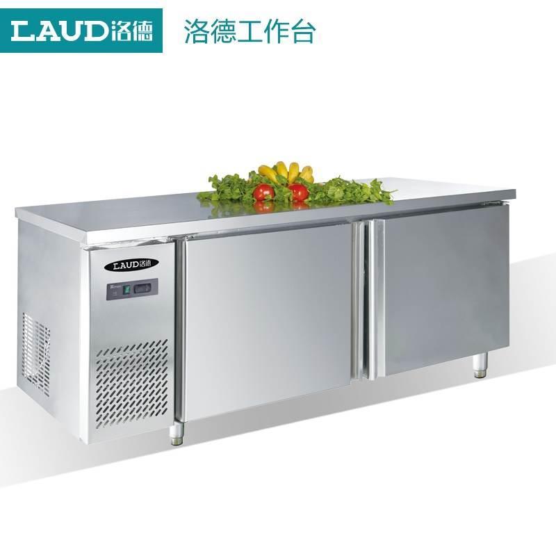 洛德二门冰箱平冷操作台 不锈钢二门冷柜